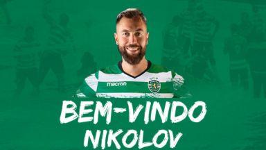 """Български национал подписа със """"Спортинг"""""""