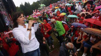 Корнелия Нинова: Шайката си отива, народът остава и той трябва да избере пътя си