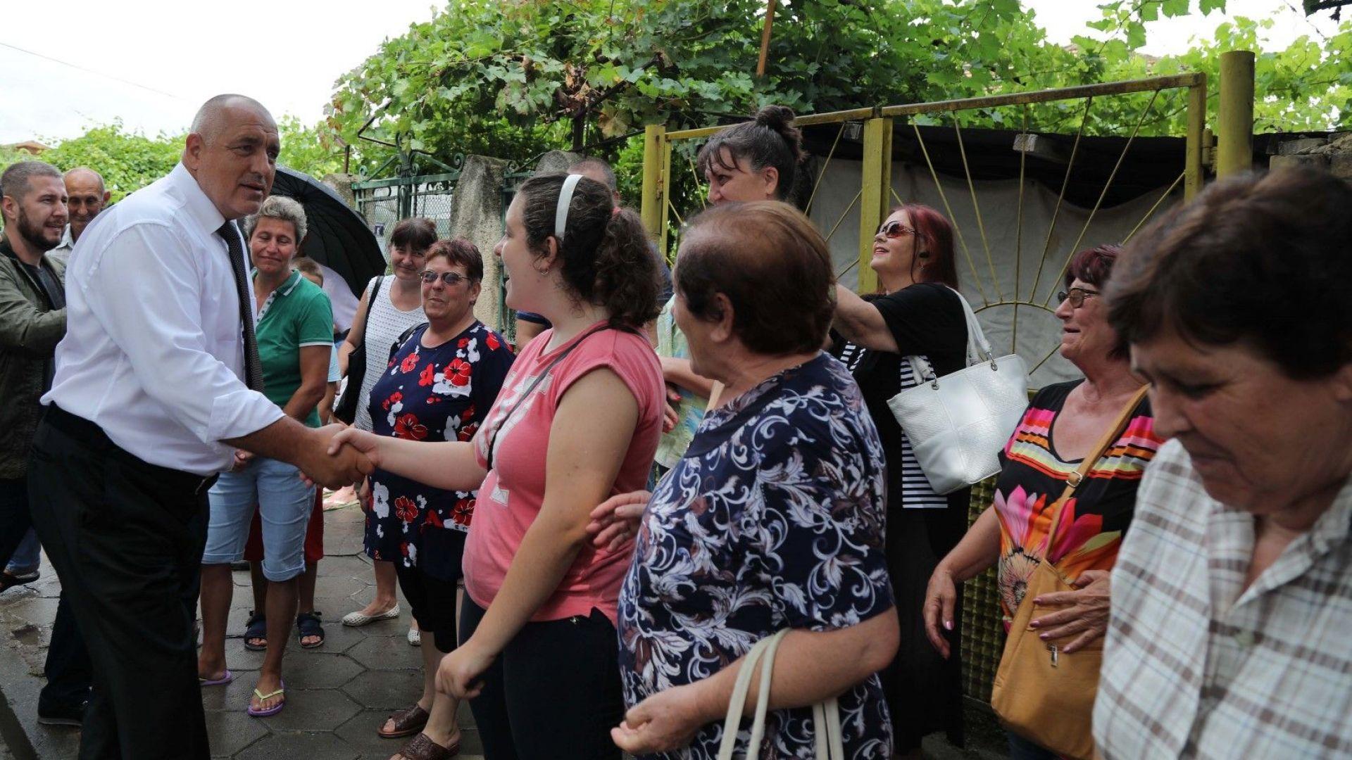 Борисов: БСП да си хапнат и пийнат - те обичат