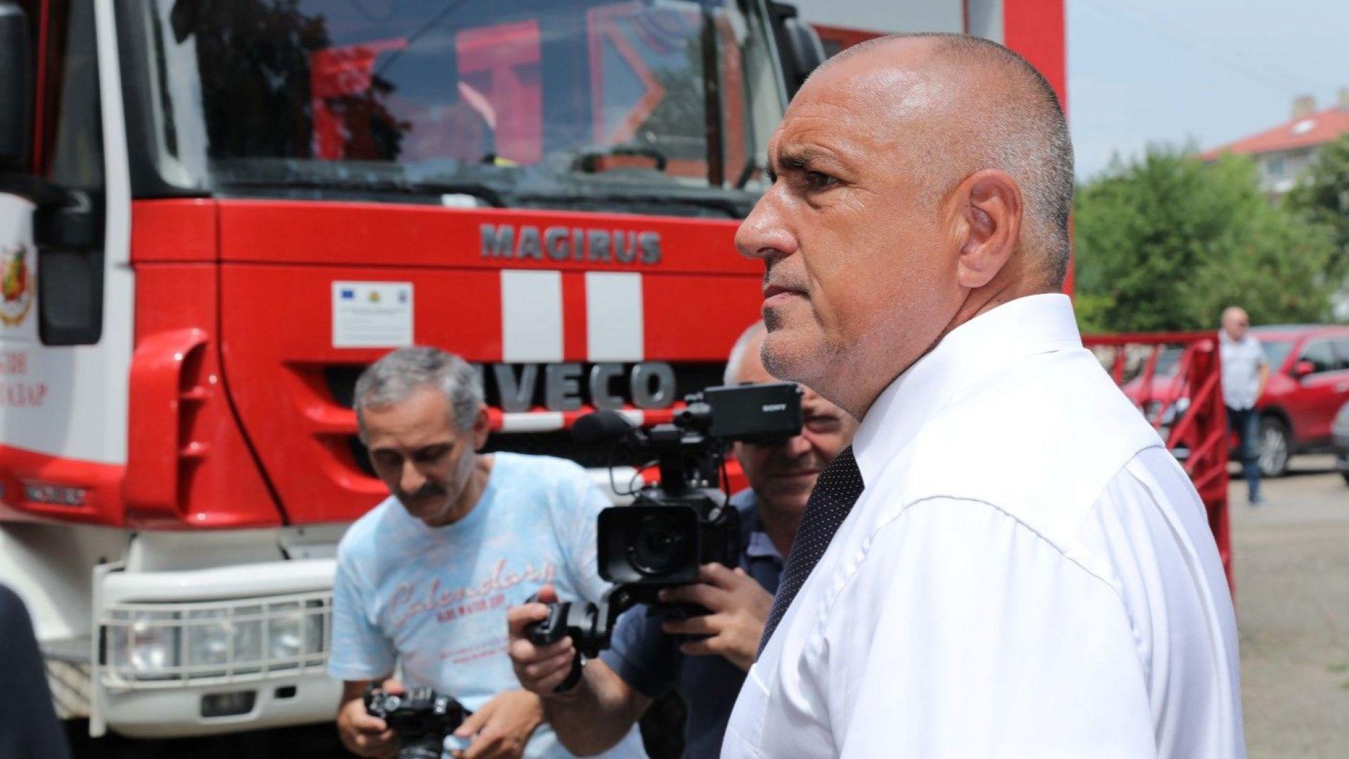 Бойко Борисов инспектира пожарната и санираната й сграда в Нови пазар