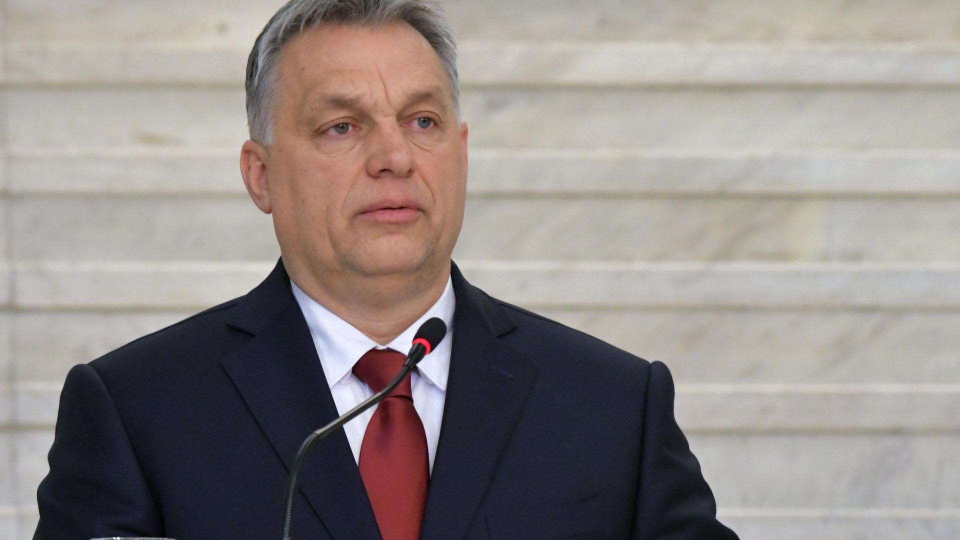 Виктор Орбан: Политиката на ЕС спрямо Русия е примитивна