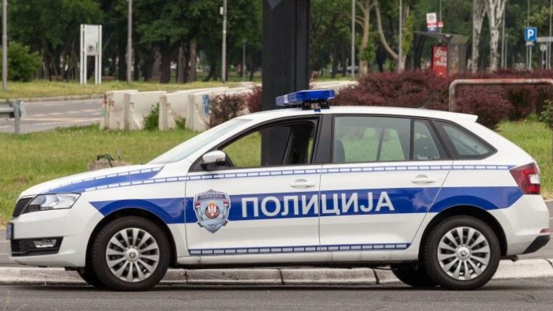 Бивш адвокат на Слободан Милошевич е убит в Белград