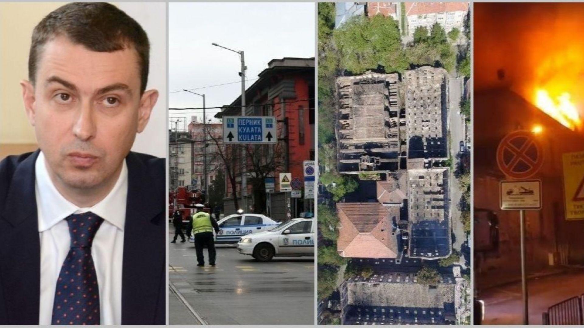 """Главният архитект предупреди за """"Конюшните"""": Няма нужда да имитират пожари"""