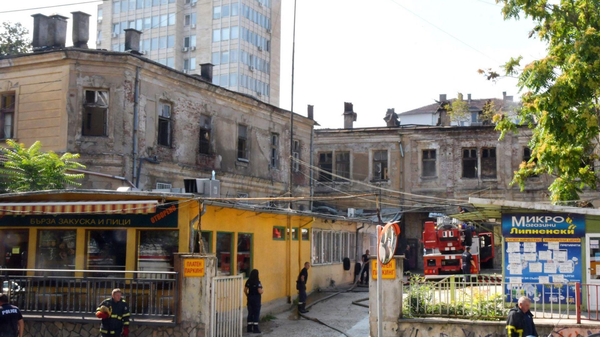 """МВР ще възстанови покрива на """"Царските конюшни"""""""
