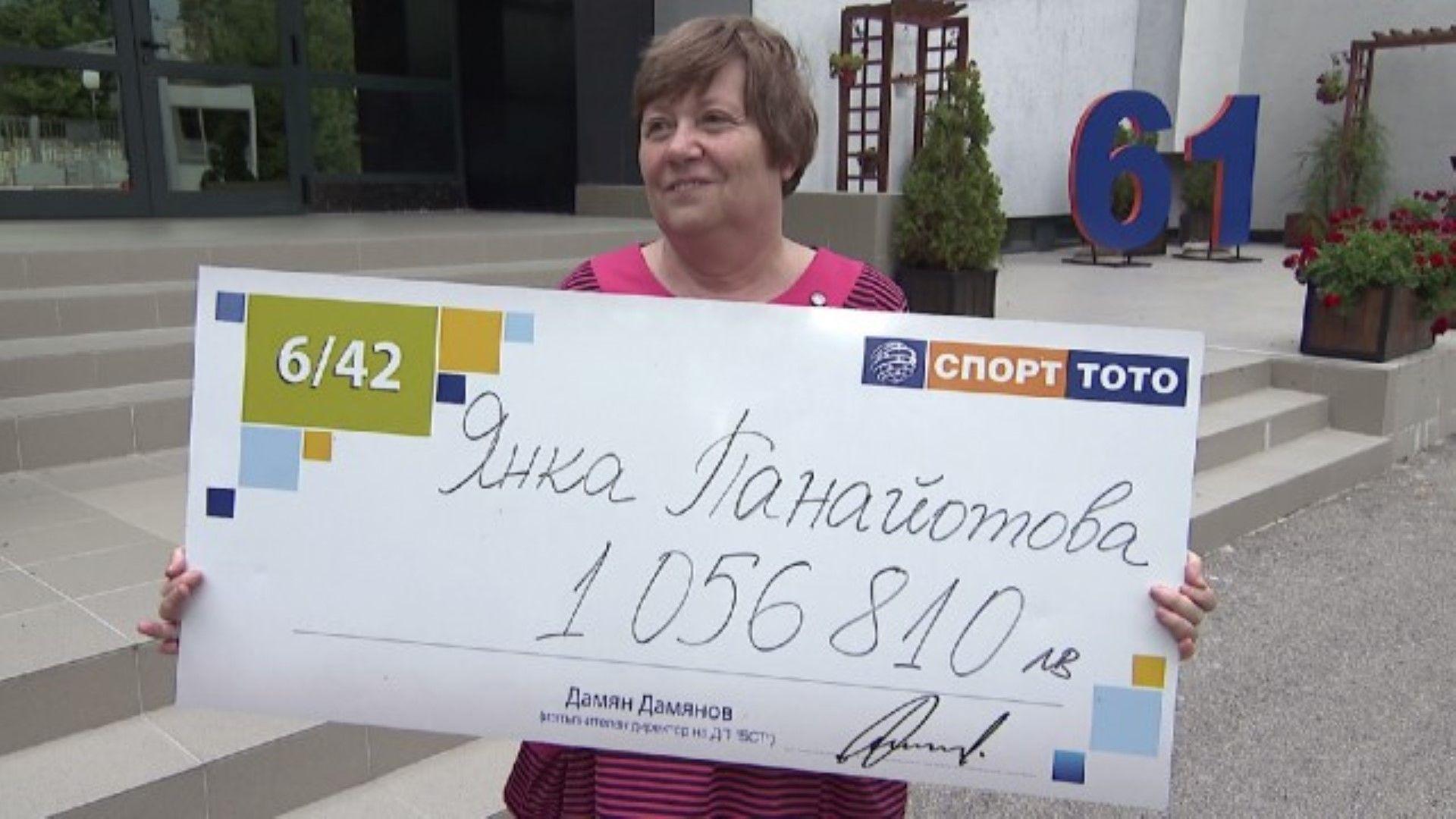 Варненка спечели над 1 млн. лева от тотото
