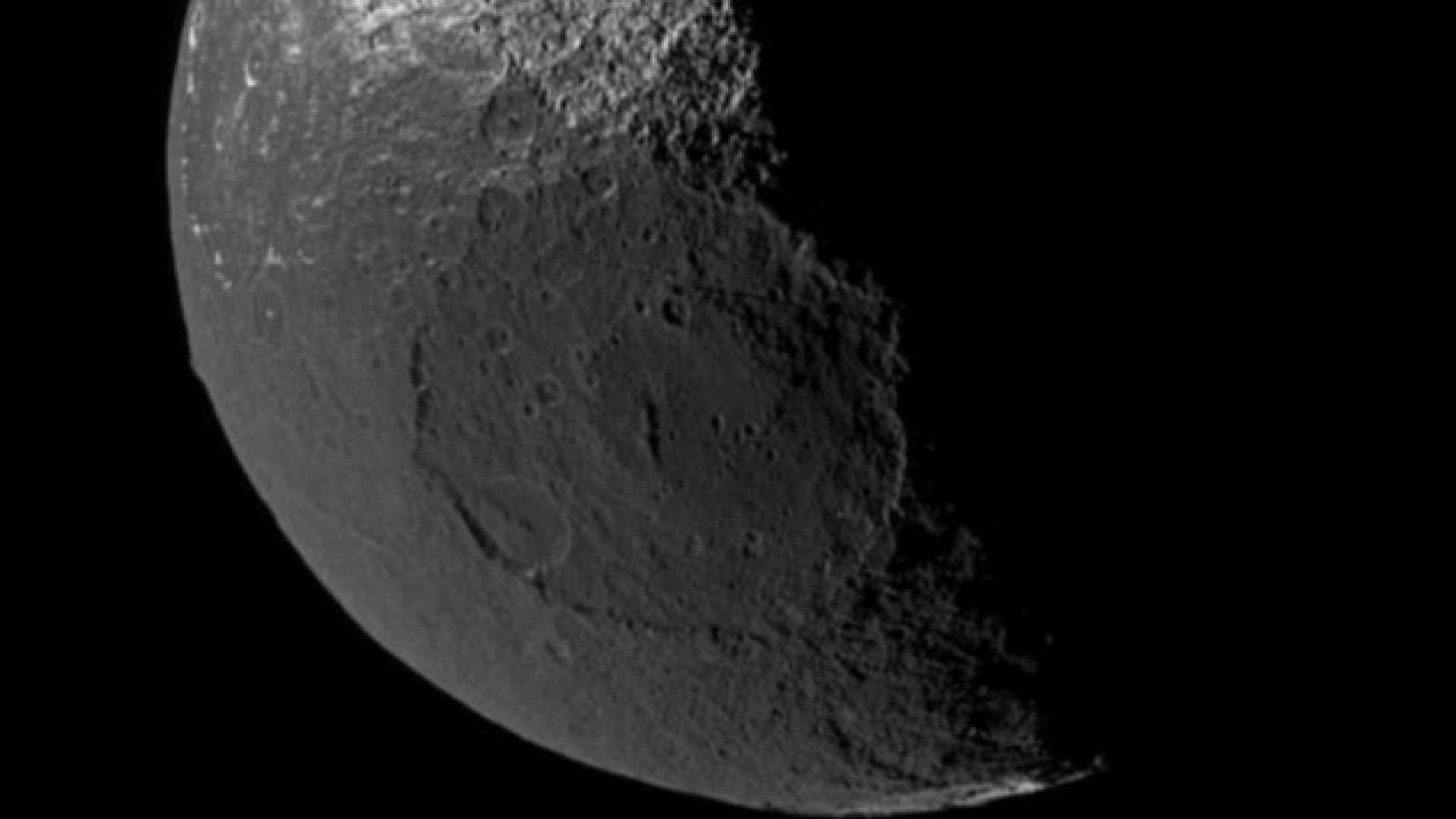 Топ 10 на най-големите кратери в Слънчевата система