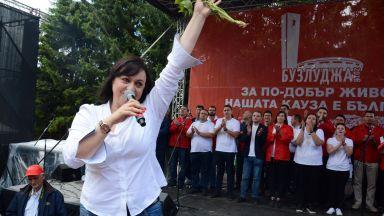 Нинова до министър Радев: Кой промени плана за движение, часове преди събора на Бузлуджа?
