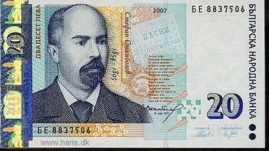 БНБ: За три месеца са засечени над 500 фалшиви банкноти, има и 50 ст. менте