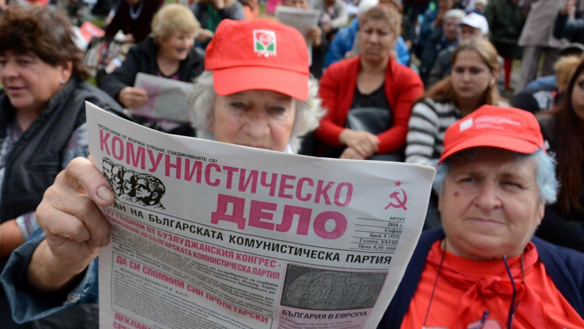 Трагедия беляза събора на Бузлуджа - автобус прегази възрастна социалистка