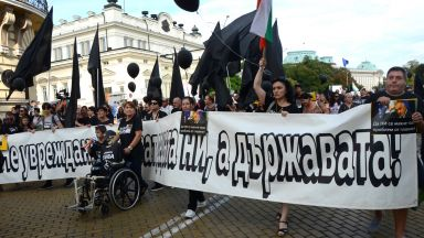 Родители на деца с увреждания на протест срещу системата