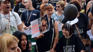 Бойкот и заплахи за контрапротести заради реформата за хората с увреждания