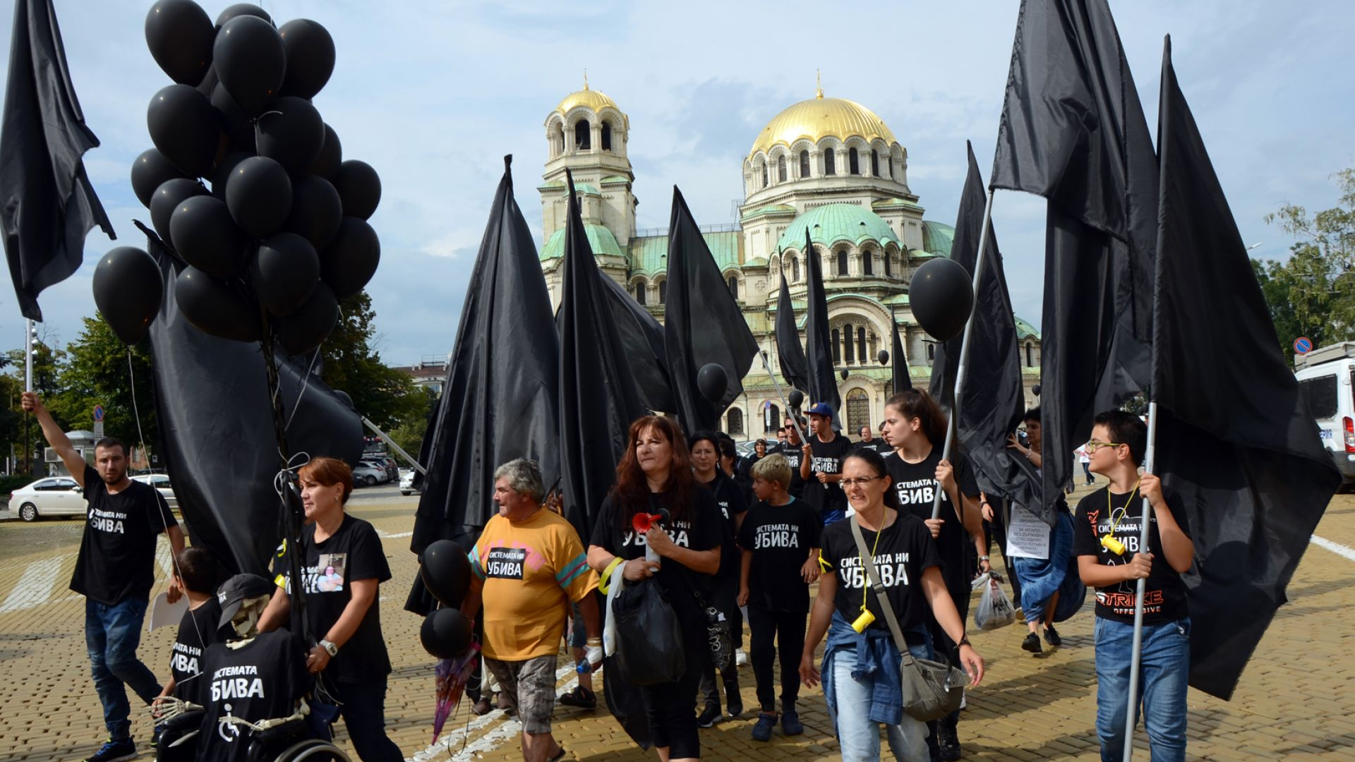"""Акция """"Код черно"""" пред парламента"""