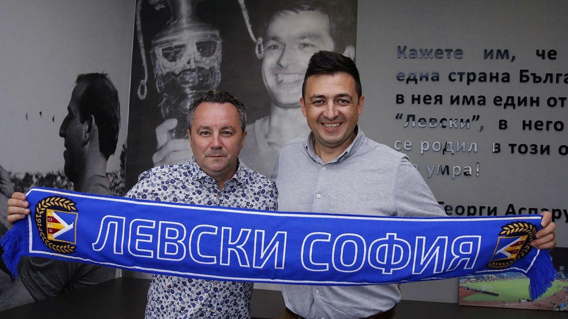 "Славиша Стоянович официално е новият треньор на ""Левски"""