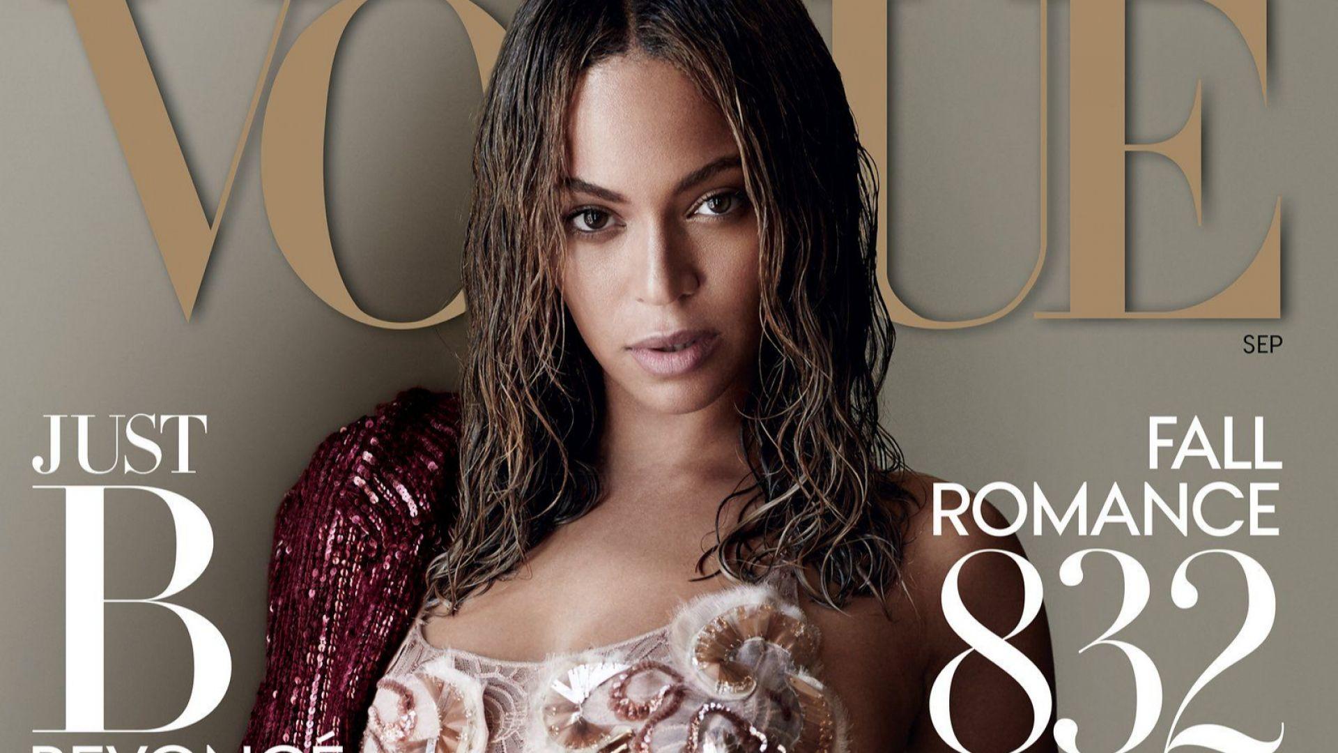Бионсе става главен редактор на Vogue през септември