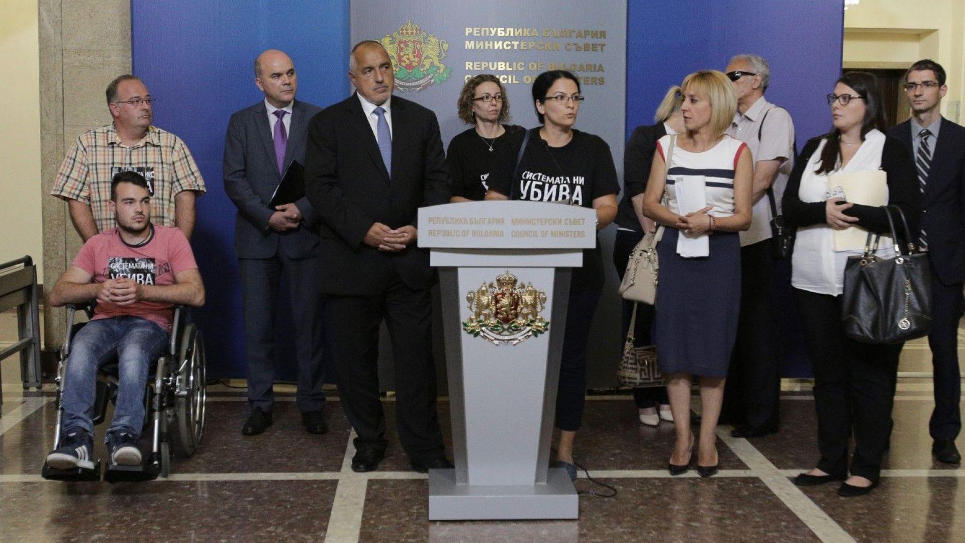 След 5-часова среща Борисов раздаде още 150 млн. за хората с увреждания