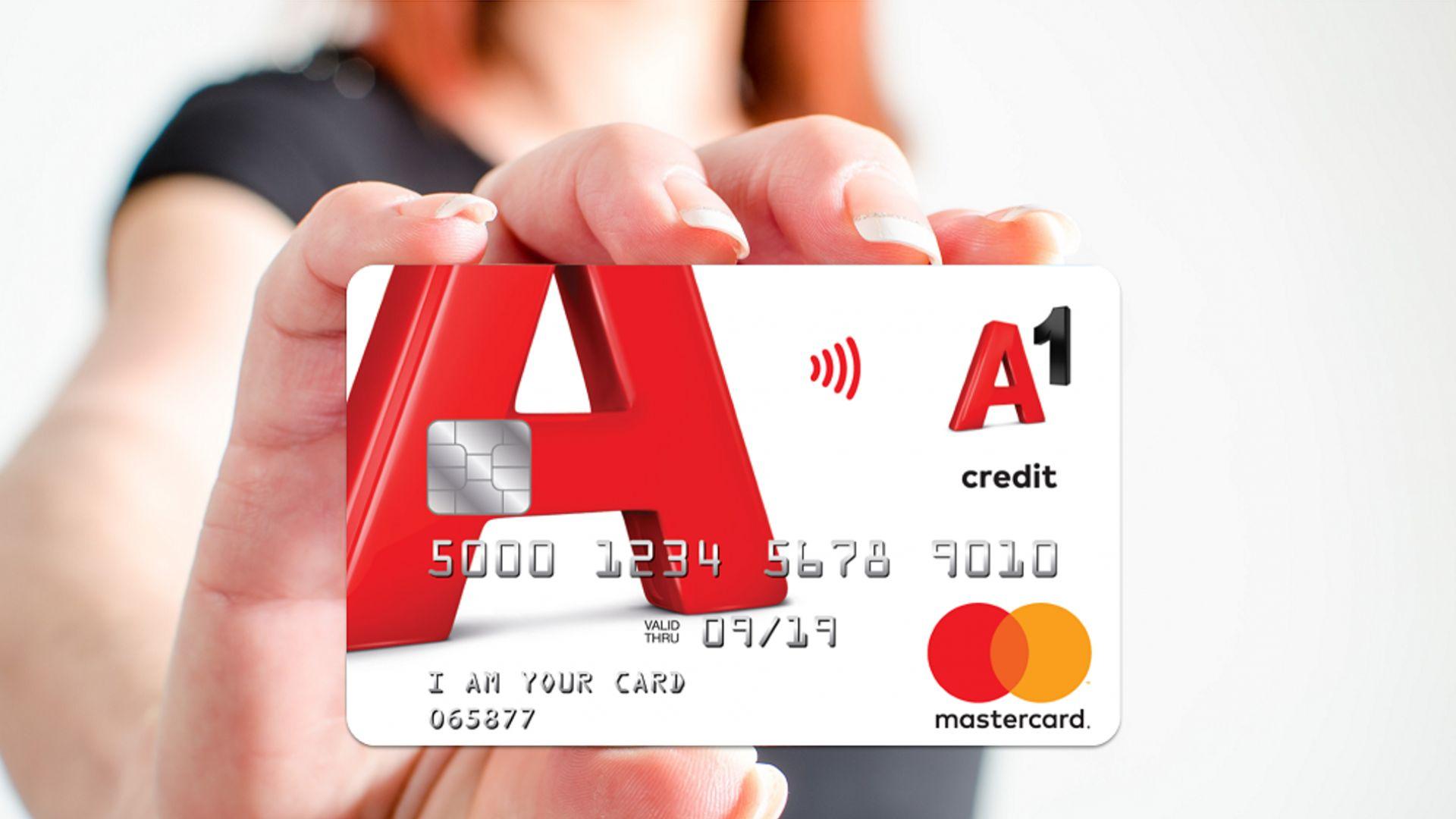 А1 е първият телеком в България, който предлага финансовите услуги дигитален портфейл и кредитна карта
