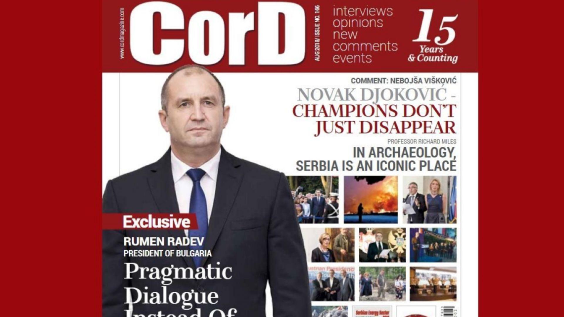 Румен Радев с обръщение към Европа от корицата на сръбско списание