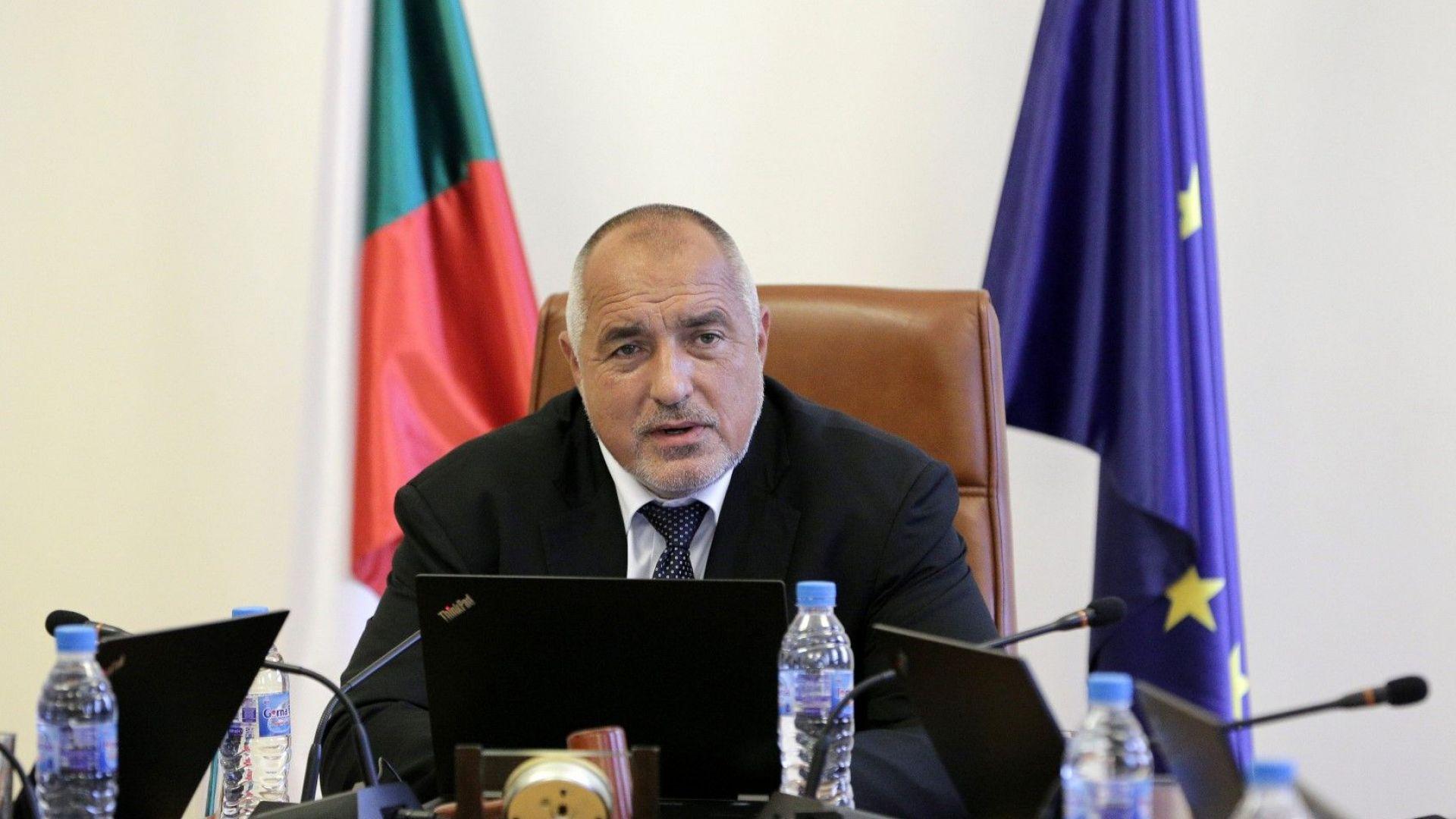 Борисов разпореди инспекция на дневните центрове за хора с увреждания
