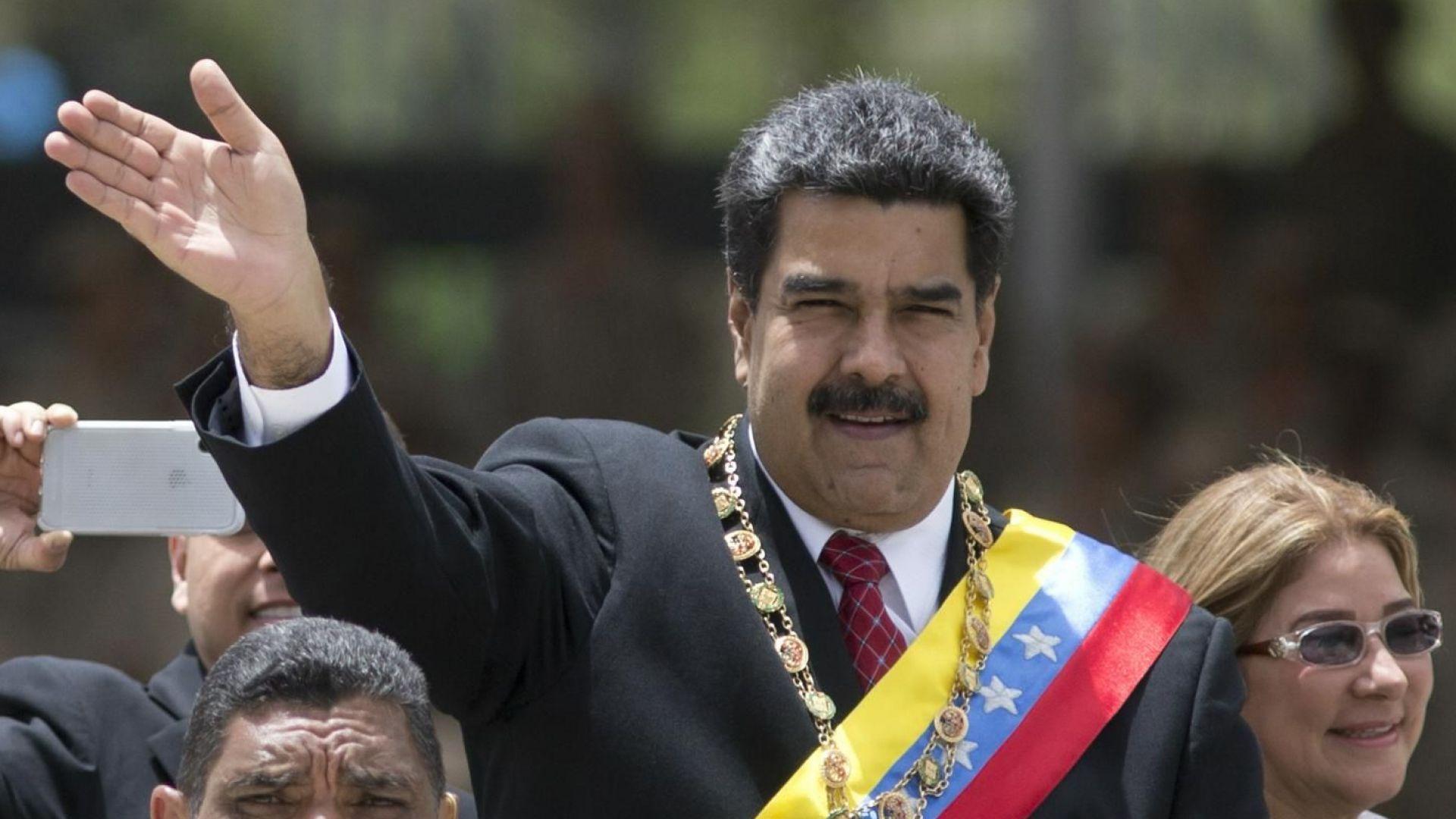 Мадуро раздава криптовалута на гражданите на Венецуела
