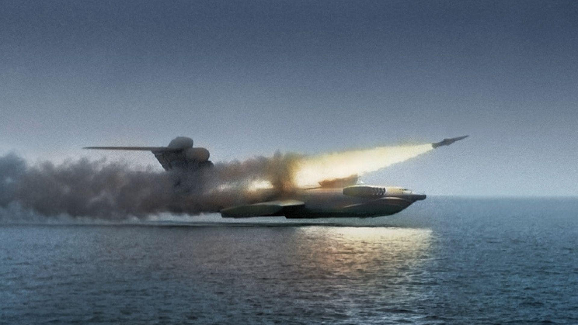 Русия възражда гигантските бойни екраноплани (снимки)