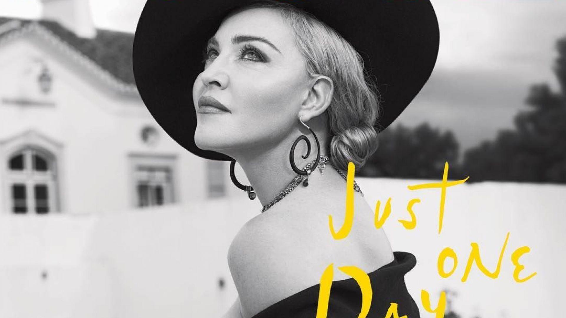 Мадона: Преместих се в Португалия, за да избягам от Тръмп
