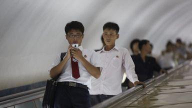 Колко севернокорейци имат смартфон