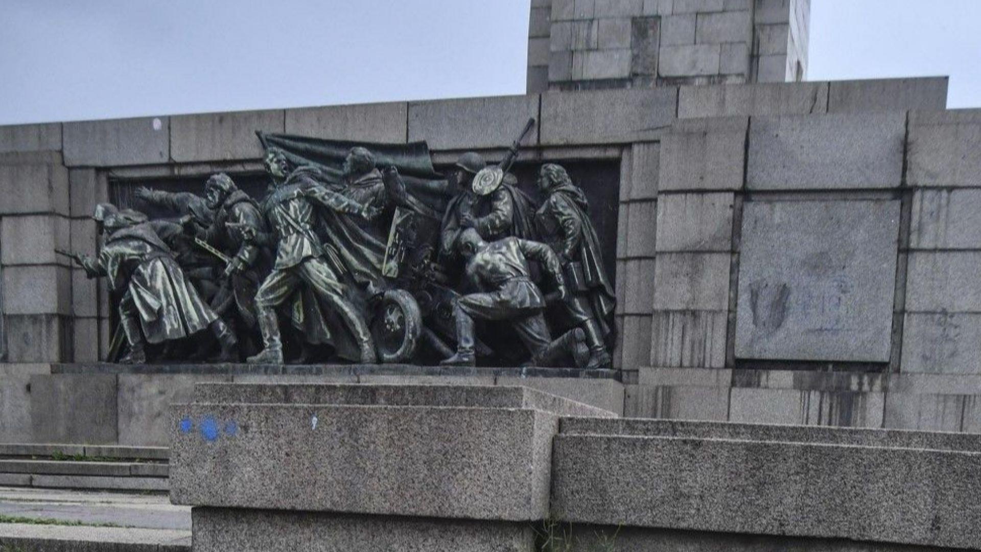 МВР охранява Паметника на Съветската армия денонощно с камери и патрули