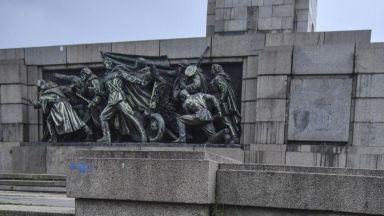БСП - София скочи в защита на Паметника на Съветската армия