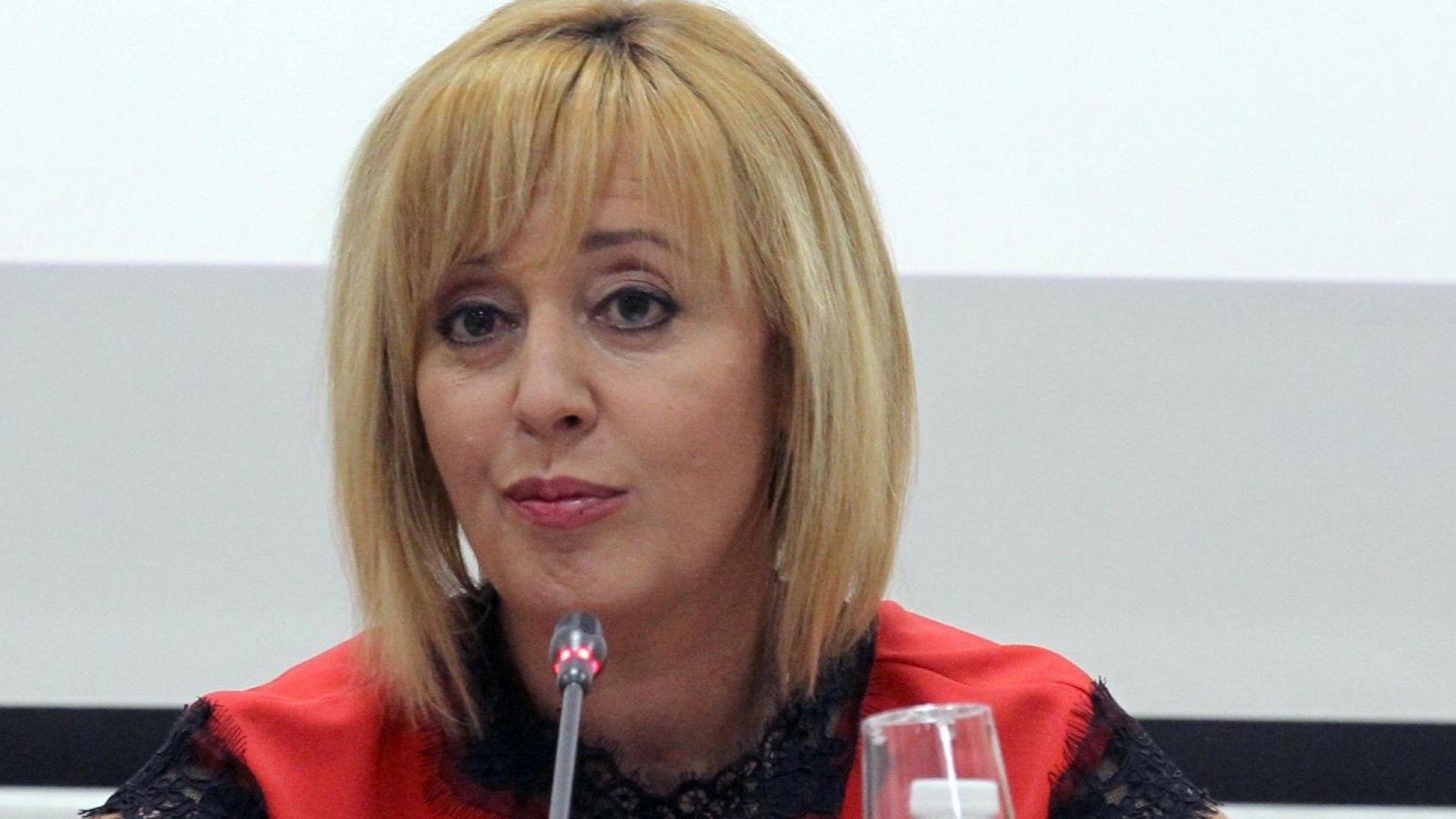 """Манолова отчете пробив срещу """"модерното робство"""""""