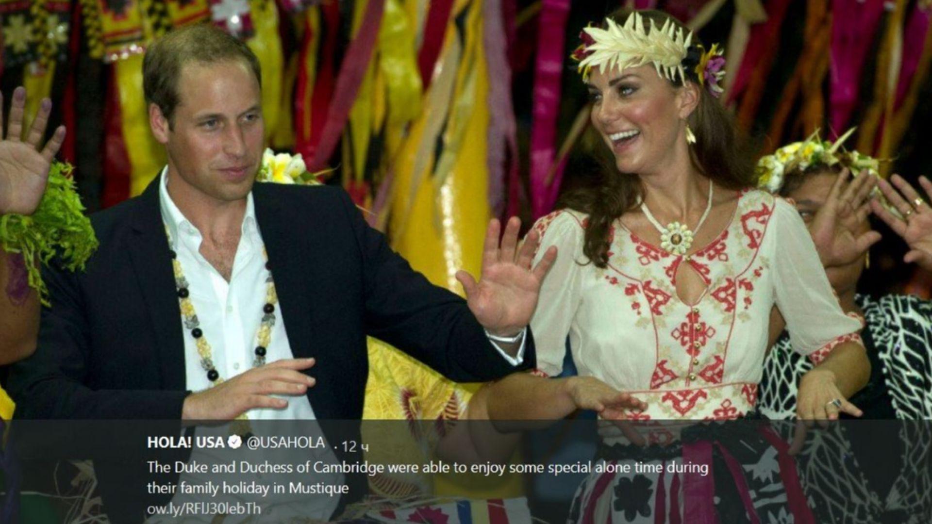Уилям и Катрин се забавляваха в бар на Карибите
