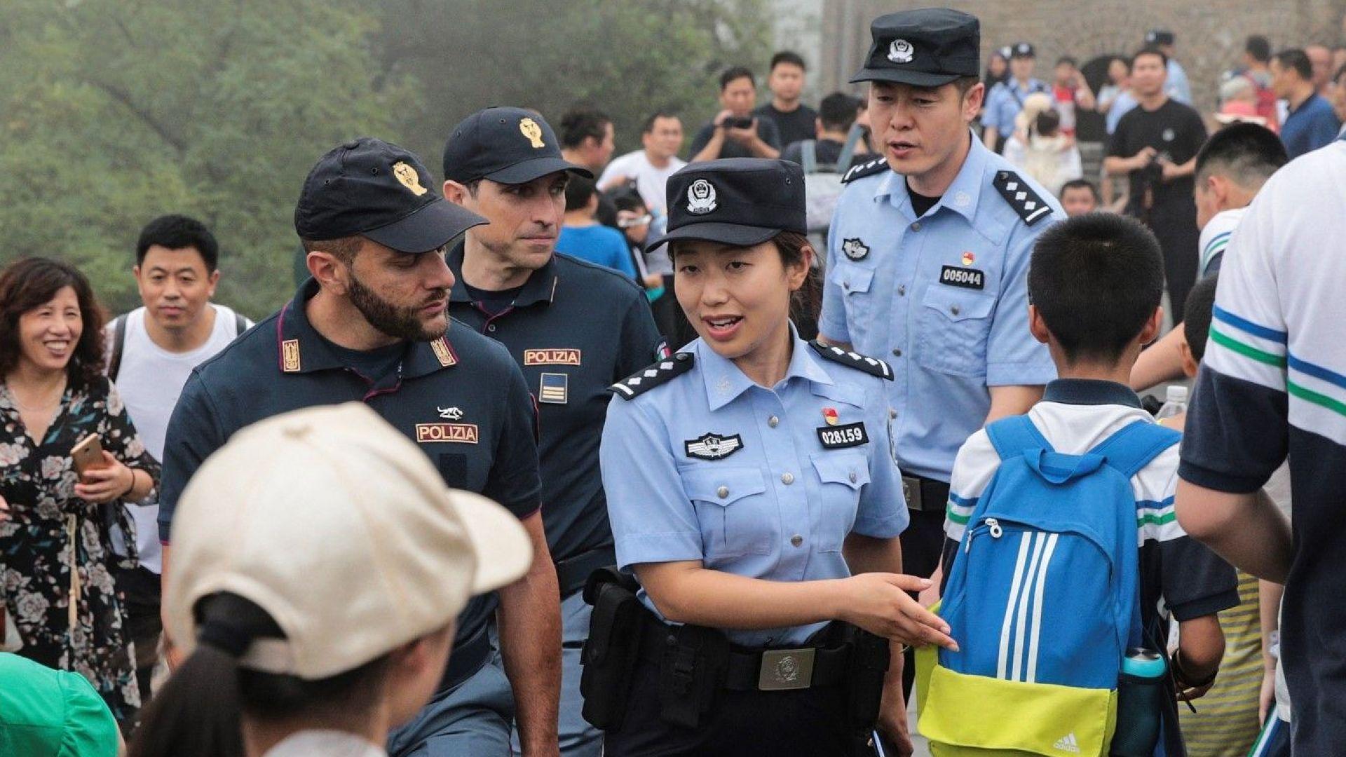 Италиански полицаи патрулират заедно с китайските на стената в Пекин