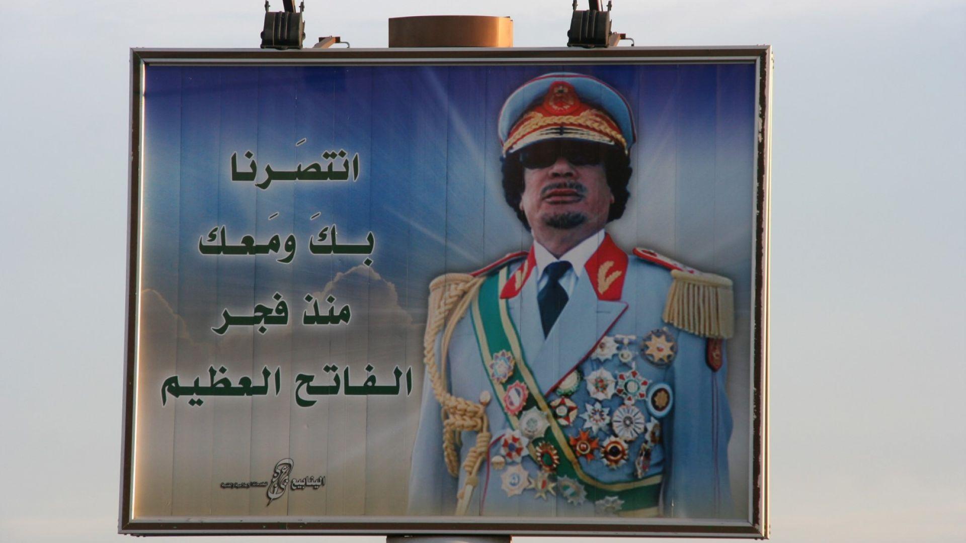 Ханибал и изчезналите авоари на Муамар Кадафи