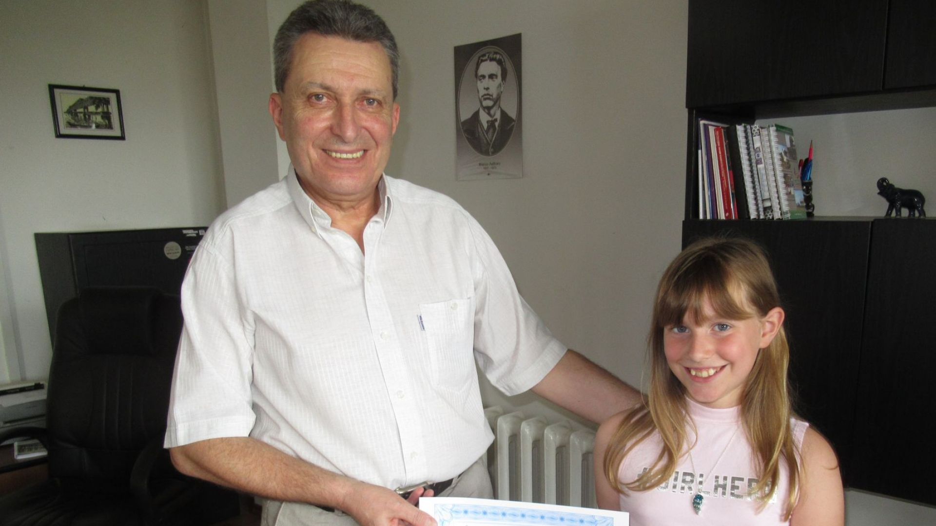 10-годишно дете от Англия върна намерено портмоне в Русе