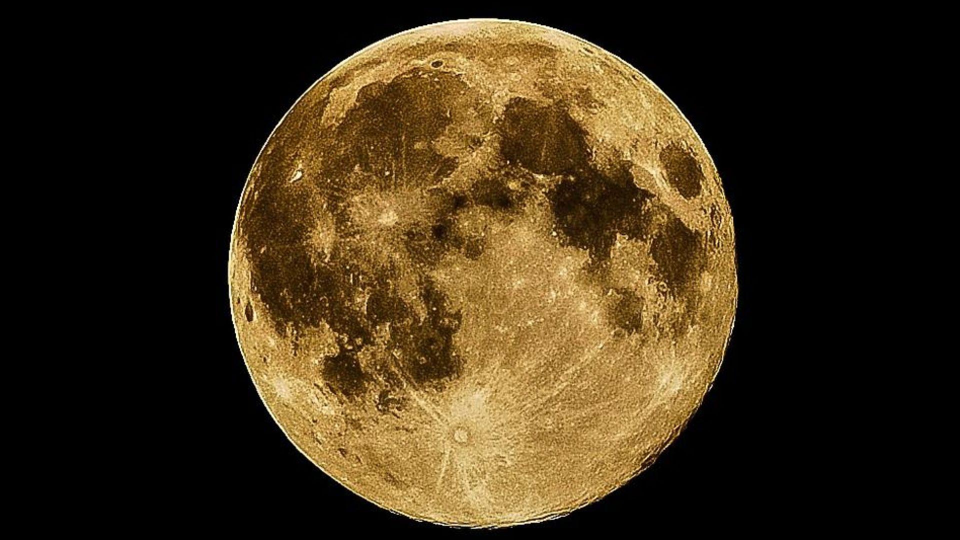 В СССР смятали, че Луната е построена от извънземни
