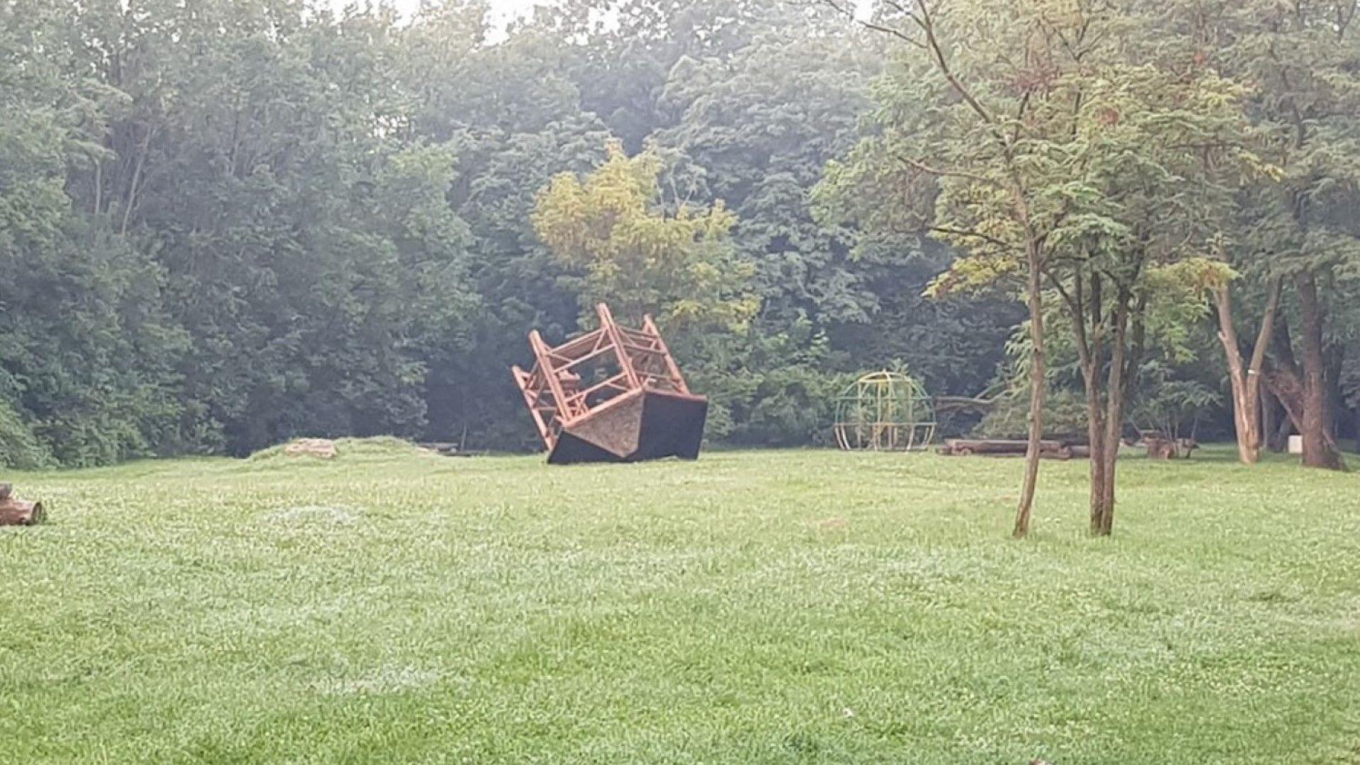 Вандали потрошиха беседки в Западен парк в София