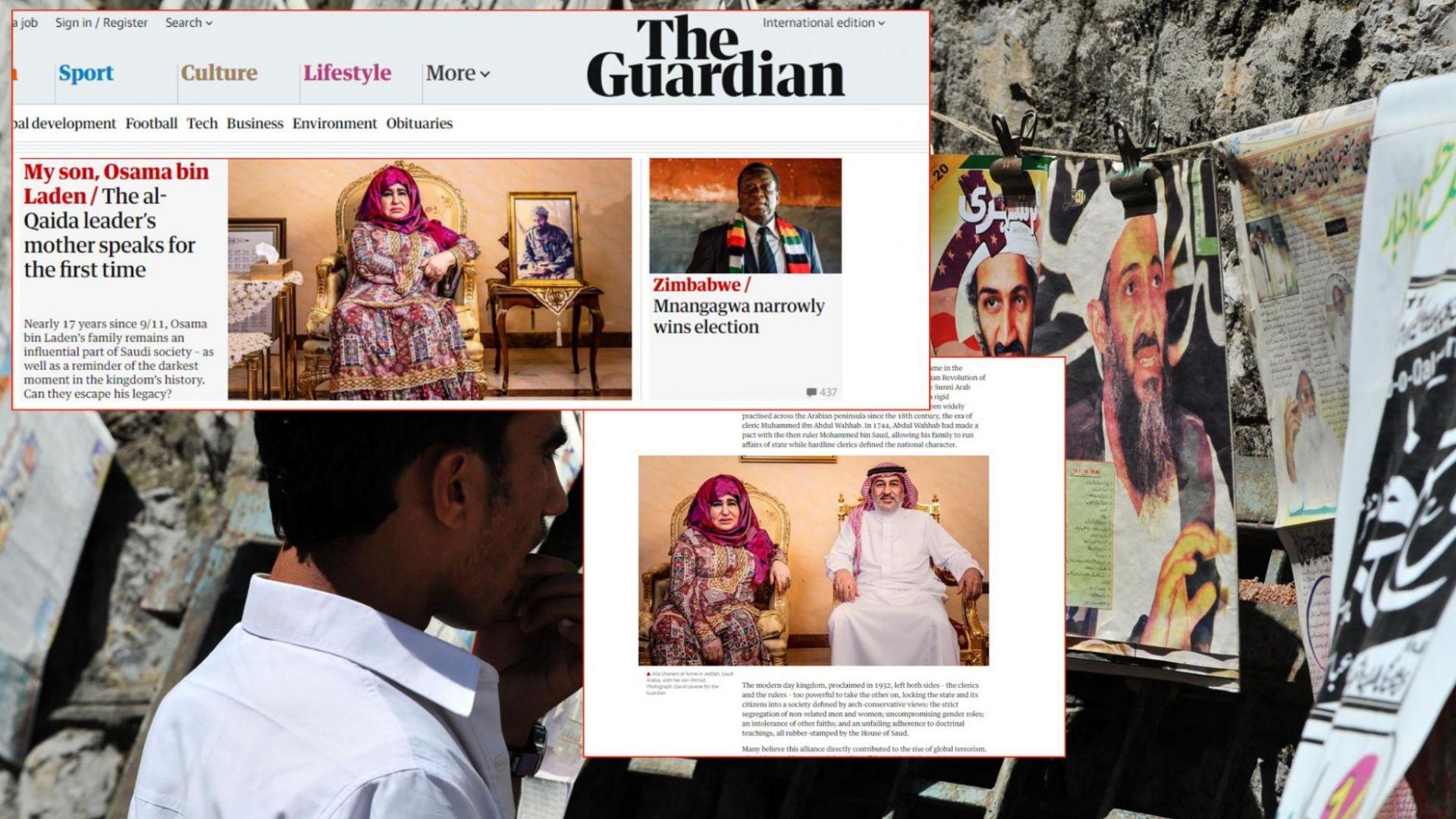 """""""Моят син Осама"""": Проговори майката на Бин Ладен"""