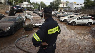 Проливни дъждове наводниха райони в Централна Гърция