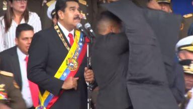 САЩ отрекоха да са замесени в експлозията във Венецуела