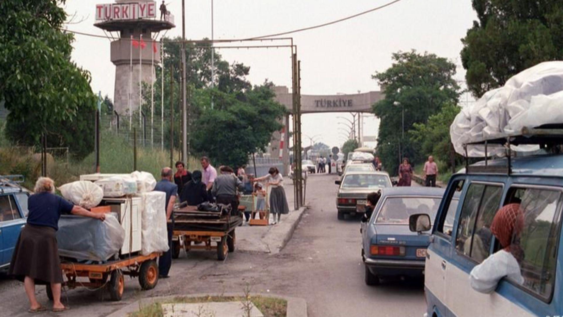 След 30 г. - бивш учител, изгонен от България, осъди прокуратурата заради Възродителния процес