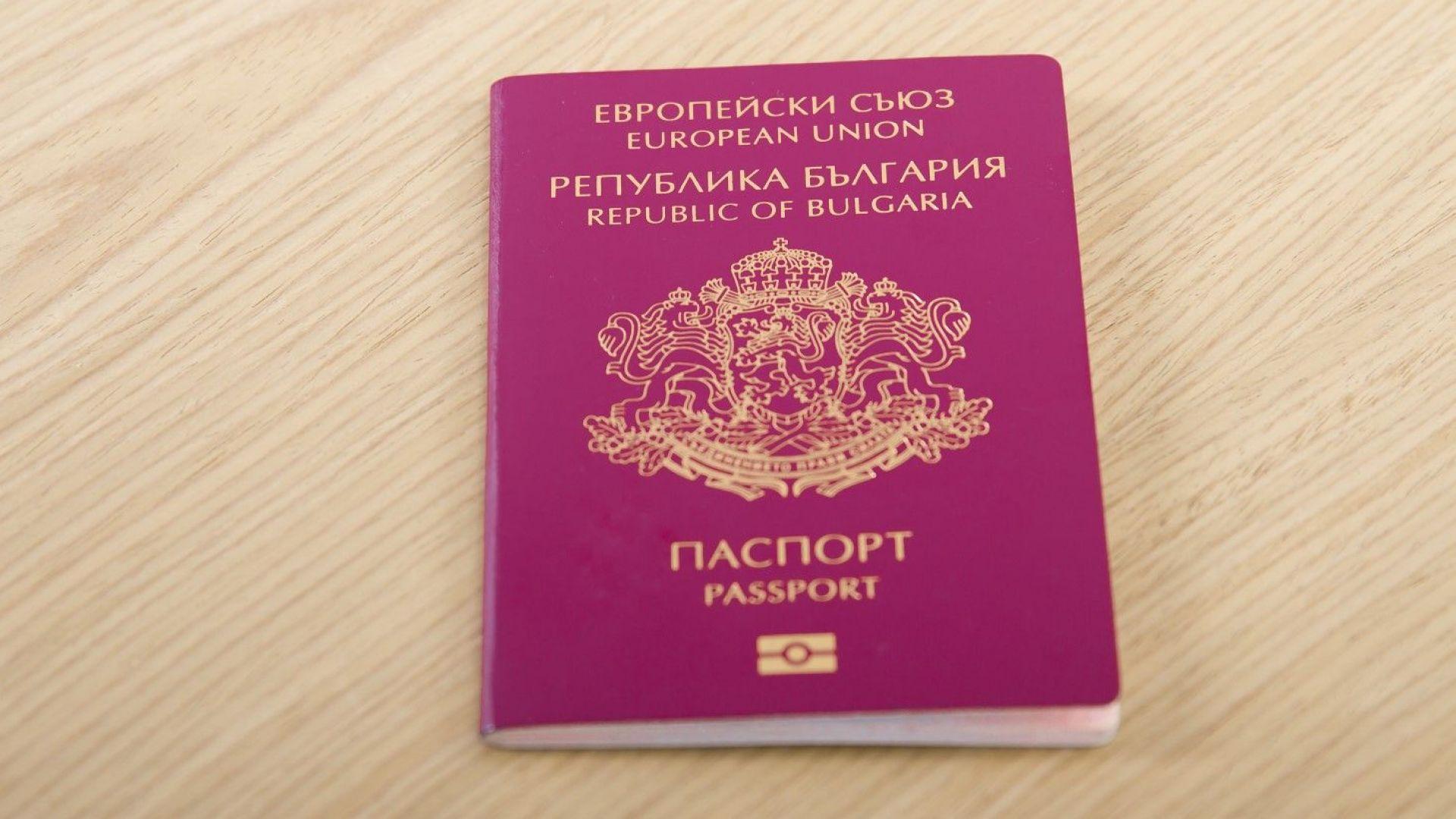 Германска фирма, която издава личните документи в Германия, и френска