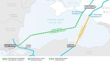 """САЩ се обявиха и срещу """"Турски поток"""""""
