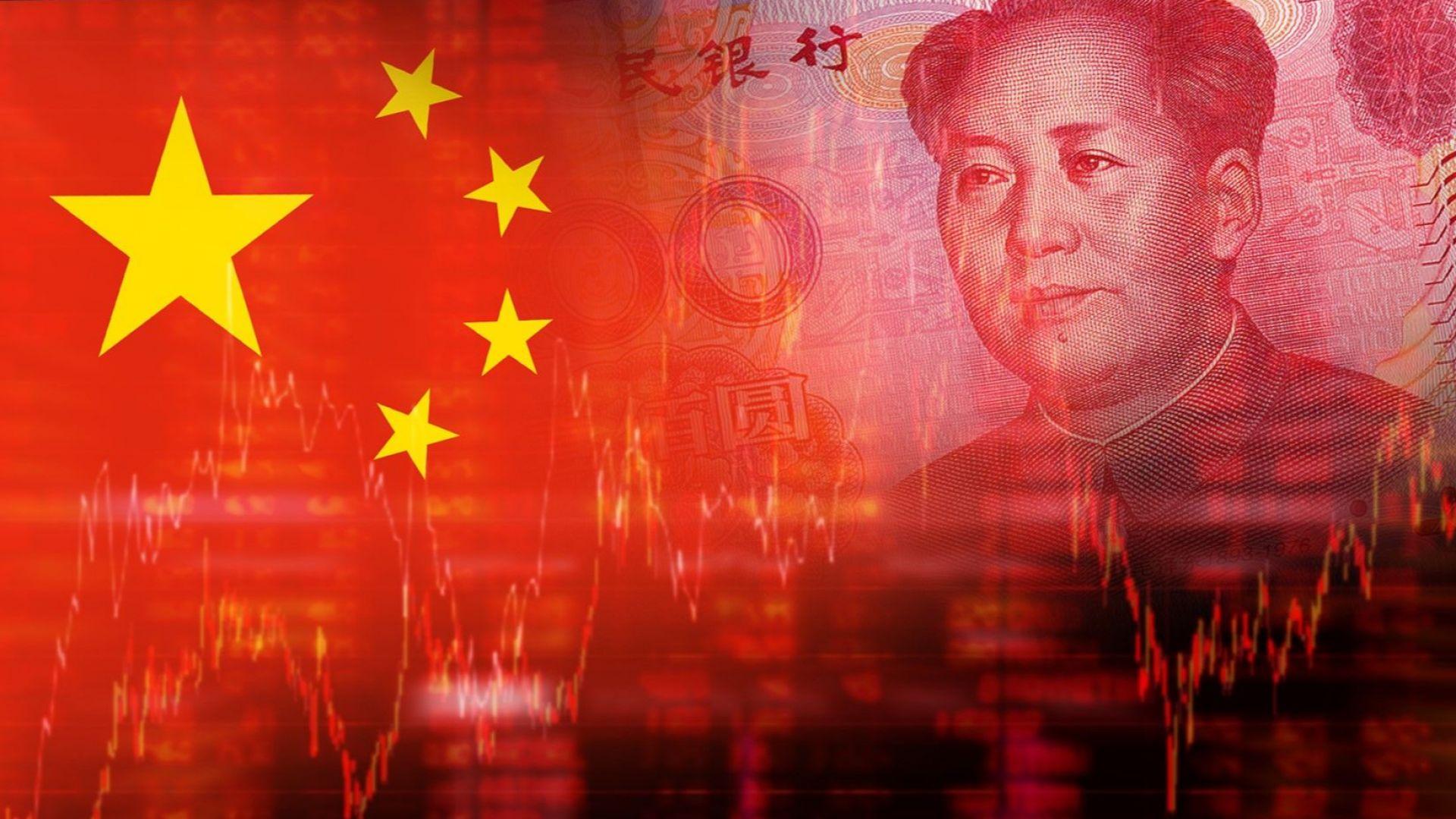 Юанът тръгна нагоре след намесата на Китайската централна банка