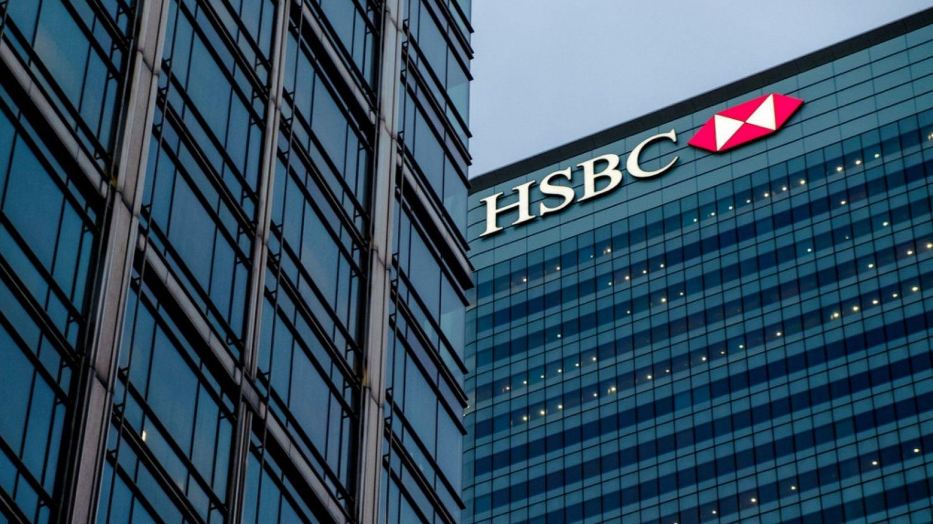 HSBC прехвърля хиляди работни места от Лондон към Париж