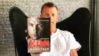 На бял свят излиза автобиографията на Кими Райконен