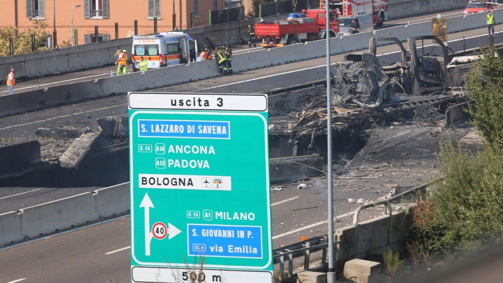 Седем български ученици са пострадали при експлозията в Болоня