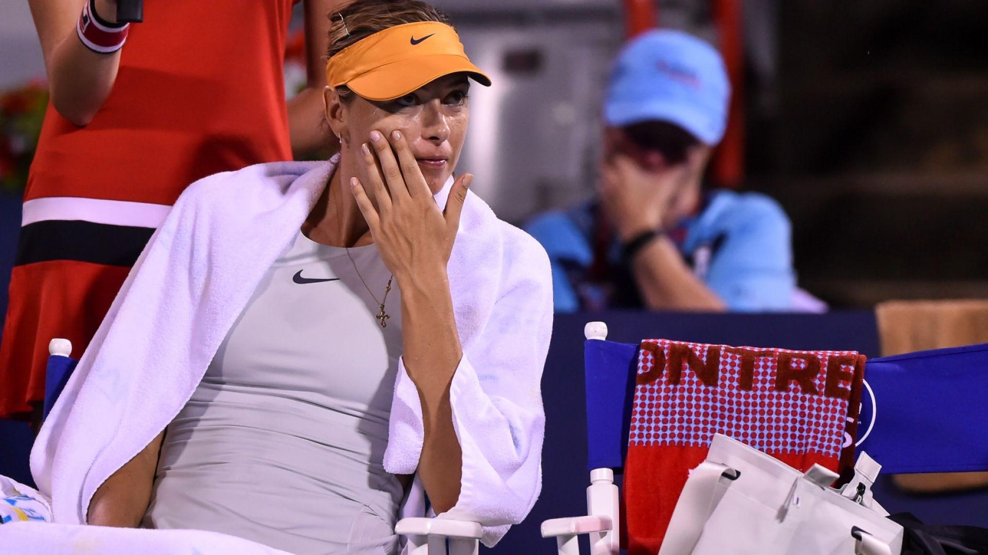 Шарапова отказа още един турнир, не посочи причина