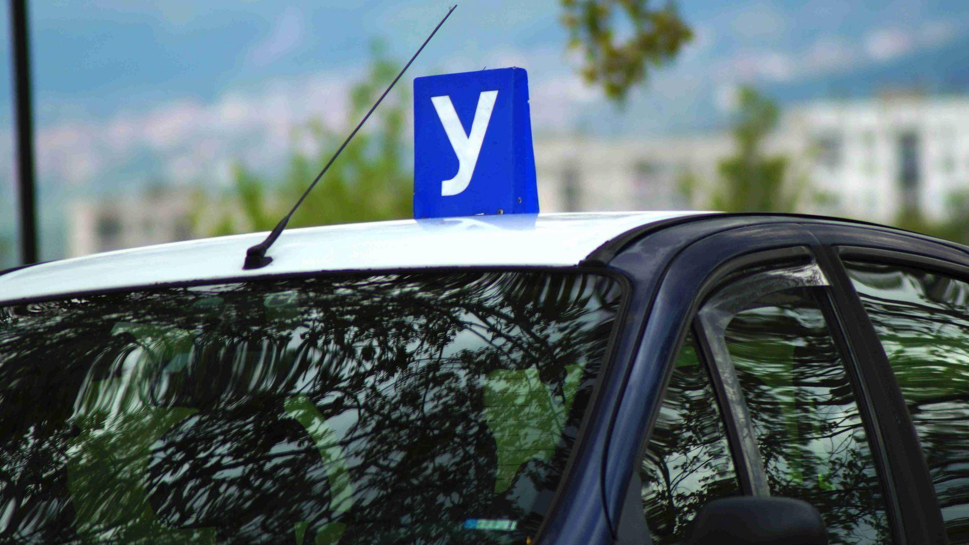 GPS ще определя маршрута на кандидат-шофьорите при изпит