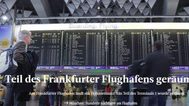 Частично евакуираха Терминал 1 на летище Франкфурт