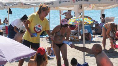 Има спасители на всички плажове без стопани край Бургас