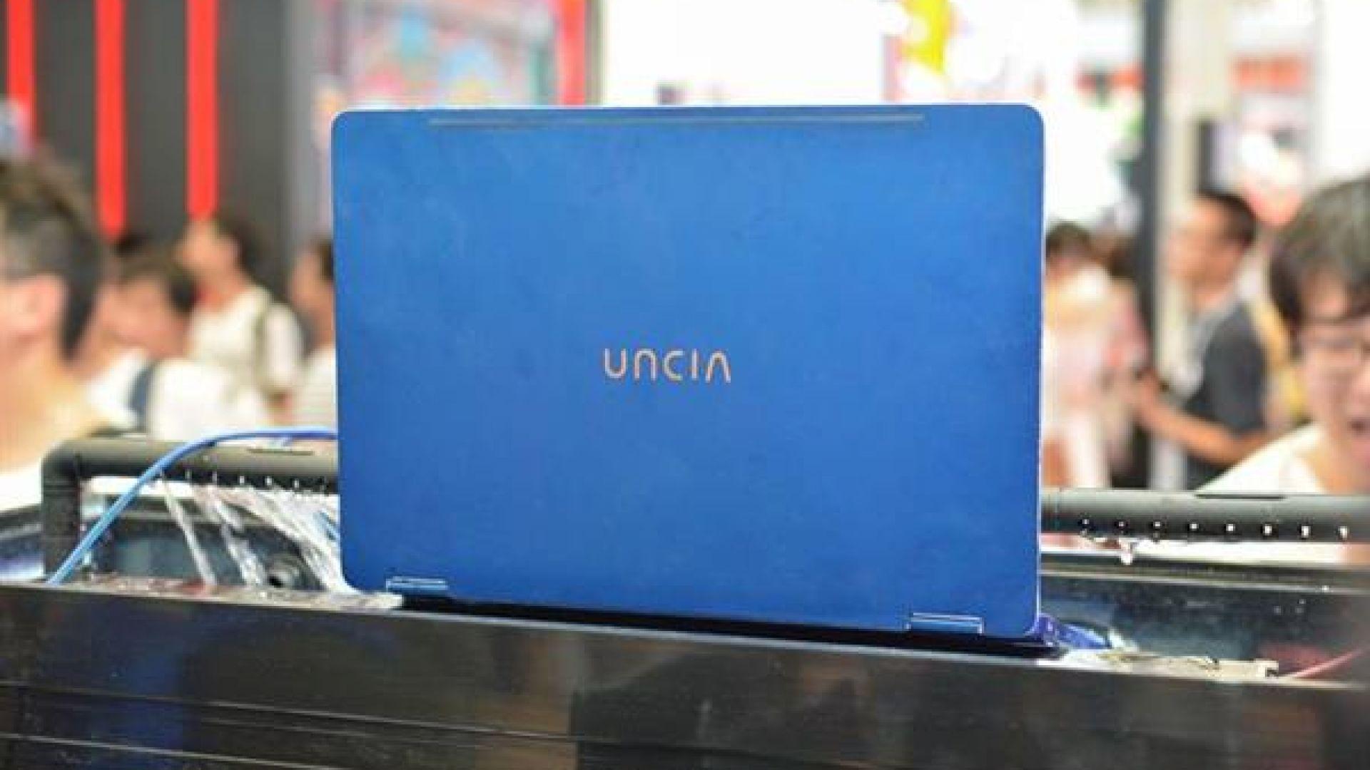 Създадоха първият водоустойчив лаптоп